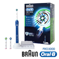 【德國百靈Oral-B】3D行家經典款電動牙刷 (PRO3000)