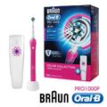 【德國百靈Oral-B】全新升級3D電動牙刷-粉紅色 (PRO1000P)