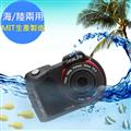 【Sealife】海洋探險家 海/陸兩用全天候60米專業潛水相機micro HD (SL-500)