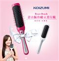 【KOIZUMI小泉成器】Reset Brush 音波振動磁氣美髮梳 袖珍款(2色可選) (KZ-KZB-0030)