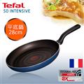 【法國特福Tefal】旗艦超效能系列28CM不沾平底鍋 (D5080612)