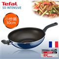 【法國特福Tefal】旗艦超效能系列30CM不沾小炒鍋 (D5082512)