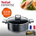 【法國特福Tefal】鈦廚悍將系列26CM不沾深煎鍋加蓋(電磁爐適用) (C6207172)