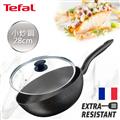 法國特福Tefal 大理石系列28CM不沾小炒鍋+玻璃蓋 (C6831922_FP8301)
