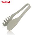 【法國特福Tefal】快意萬用食物夾 (K0260614)