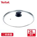 法國特福Tefal 二號鍋蓋 (FP0028301)