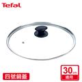 【法國特福Tefal】四號鍋蓋 (FP0000032)