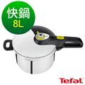 【法國特福Tefal】新安佳系列快鍋8L (P2534442)