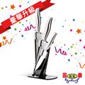 五月超溫馨優惠【固鋼】豪華時尚一體成型不鏽鋼刀具組(3刀1座4件組) (BBA-SS-002)