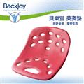 【BackJoy】貝樂宜美姿墊-亮紅*2入組合優惠價 (BJPPS056X2)