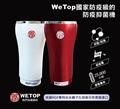 【RGF-inside】空氣抑菌器(白/紅) (RGF-C-100-W/R)
