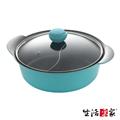 生活采家 秋冬鍋物30cm雙味鴛鴦鍋 (F05041001)