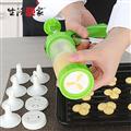 【生活采家】KOK系列家用美味按壓式餅乾機 (F05021030)