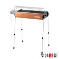 【生活采家】歐文派對戶外便攜高低二段式烤肉架-棕 (F05047005)