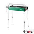 【生活采家】歐文派對戶外便攜高低二段式烤肉架-綠 (F05047001)