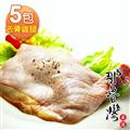 【那魯灣】卜蜂去骨雞腿真空包5包(每隻190g/包) (GT05530)