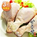 【那魯灣】卜蜂棒棒腿真空包3包(3隻/380g/包) (BA03530)