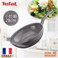 法國特福Tefal 大理石陶瓷IH系列28CM易潔小炒鍋(電磁爐適用) (C4001902)
