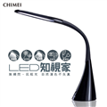 【CHIMEI奇美】第二代LED知視家護眼檯燈-黑色 (QLT-10B2-1D1)