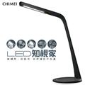 CHIMEI奇美 第三代LED知視家護眼檯燈-黑色 (CE6-10C1-66T-T0) 3/1-3/31加碼送3MSCOTCH鈦金屬剪刀