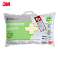 【3M】天然乳膠防蹣枕-附防蹣枕套(適用2~6歲幼童) (7100040827)