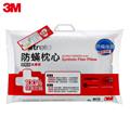 【3M】淨呼吸健康防蹣枕心-支撐型(加厚版) (7100085336)