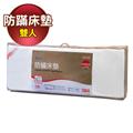 【3M】Filtrete防蹣床墊-中密度加高型(雙人5 X 6.2) (7100058854)