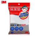 【3M】保潔墊枕頭套-平單式(1.6x2.5尺) (7100029341)