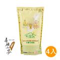 【喜願】新高山有機全麥粉X4包入 (HF-16D0007-1)