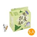 【喜願】東豐蕎麥拉麵x5袋入 (HF-16D0007-10)