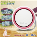 【Health Banco】韓國原裝 健康寶貝空氣清淨器/清淨機-旗艦款(粉紅) (HB-R1BF2025P)