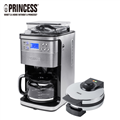 Princess荷蘭公主 全自動智慧型美式咖啡機+鏡面鬆餅機 (249406_132302)