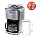 Princess荷蘭公主 全自動智慧型美式咖啡機+磁浮奶泡機 (249406_243002)