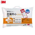 【3M】淨呼吸健康防蹣枕心-舒適型(加厚版) (7100085335)