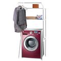 【ikloo宜酷屋】不鏽鋼伸縮式洗衣機置物架 (BCF14)