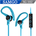 【山狗SAMGO】耳塞式運動耳機(藍牙4.1版本)扁線防汗-藍色 (SG102-BU)