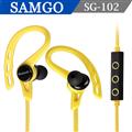 【山狗SAMGO】耳塞式運動耳機(藍牙4.1版本)扁線防汗-黃色 (SG102-Y)