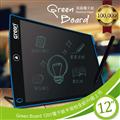 GREENON Green Board 12吋電子紙手寫板(可站立廣告看板)-藍 (GB12_B)