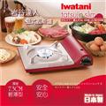 【日本Iwatani】岩谷達人slim磁式超薄型高效能瓦斯爐 日本製造-櫻桃紅 (CB-TAS-1)