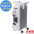 勳風 智能定時恆溫陶瓷葉片式電暖器8片全配型-烘衣架+加濕盒+防塵套 (HF-2208)