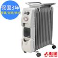 勳風 智能定時恆溫陶瓷葉片式電暖器12片型-附烘衣架 (HF-2112)