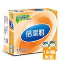【PASEO倍潔雅】柔韌抽取式衛生紙130抽x80包/箱 (T1A3P5-N)