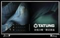 TATUNG 大同 50型4K液晶顯示器 (UH-50X10)
