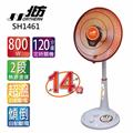 【北方】14吋碳素電暖器 (SH1461)