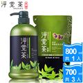 【茶寶 淨覺茶】天然茶籽碗盤蔬果洗潔液(1+3超值組) (LX0005-011)