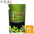 【茶寶 淨覺茶】天然茶籽碗盤蔬果洗潔液補充包(8入) (LX0005-019)