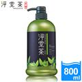 【茶寶 淨覺茶】天然茶籽碗盤蔬果洗潔液 (TP201)