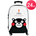 【Kumamon酷MA萌】24吋ABS行李箱/旅行箱 (ME0103LU)