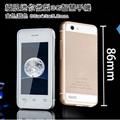 【Melrose】極限迷你輕巧3G智慧型手機(金色/銀色/玫瑰金)加贈原廠保護套 (S9)
