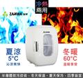 【ZANWA晶華】冷熱兩用電子行動冰箱/化妝品冷藏箱/保溫箱-珍珠白 (CLT-16W)